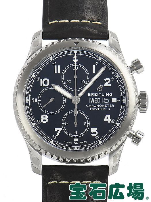 ブライトリング BREITLING ナビタイマー8 クロノグラフ 43 A118B-1LBA【新品】 メンズ 腕時計 送料・代引手数料無料