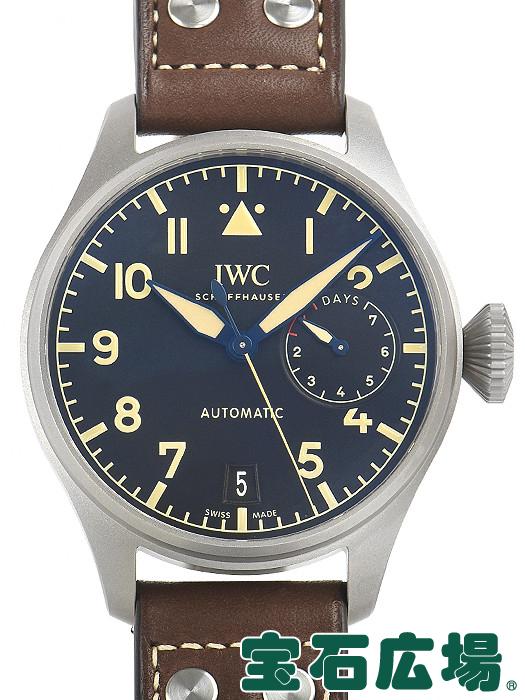 IWC ビッグパイロットウォッチ ヘリテージ IW501004【新品】 メンズ 腕時計 送料・代引手数料無料