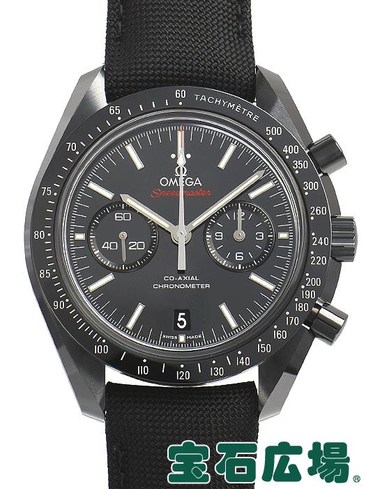 オメガ OMEGA スピードマスター ダークサイドオブムーン ブラックブラック 311.92.44.51.01.007【新品】 メンズ 腕時計 送料・代引手数料無料