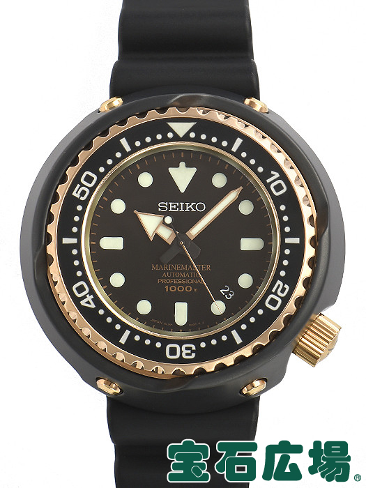 セイコー SEIKO プロスペックス マリーンマスター プロフェッショナル SBDX014 8L35-OOHO【中古】 メンズ 腕時計 送料・代引手数料無料