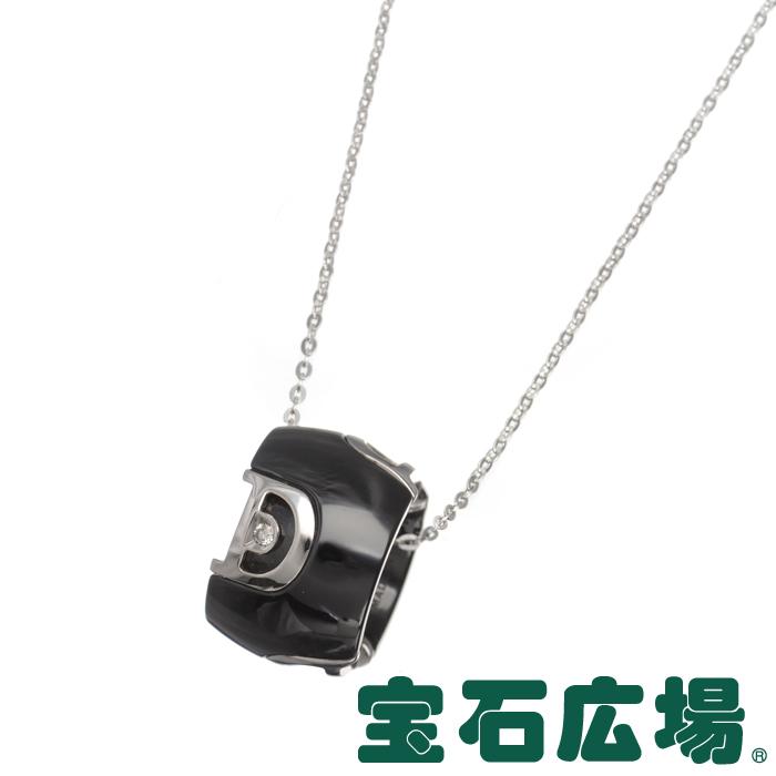 ダミアーニ D.ICON 1Pダイヤ ネックレス 20045906【新品】 ジュエリー 送料無料