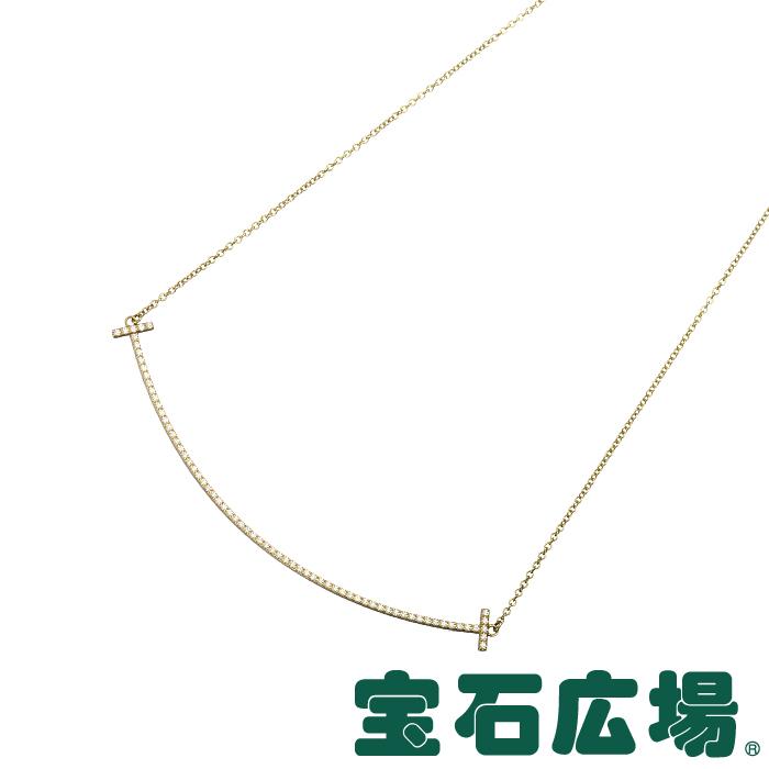ティファニー Tスマイル (ラージ) ダイヤ ネックレス 34946078【新品】 ジュエリー 送料無料