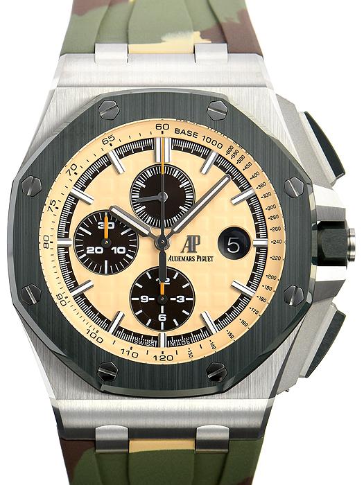 オーデマ・ピゲ AUDEMARS PIGUET ロイヤルオーク オフショアクロノ 44mm 26400SO.OO.A054CA.01【新品】 メンズ 腕時計 送料・代引手数料無料