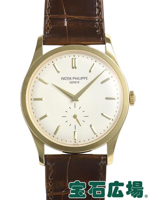 【最新入荷】 パテック・フィリップ カラトラバ 5196J-001【新品】 メンズ 腕時計 送料無料, カワヒガシマチ dd2e4453