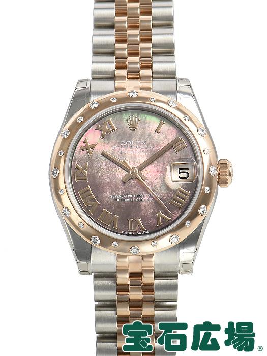 ロレックス ROLEX デイトジャスト 178341NR【新品】 ユニセックス 腕時計 送料・代引手数料無料