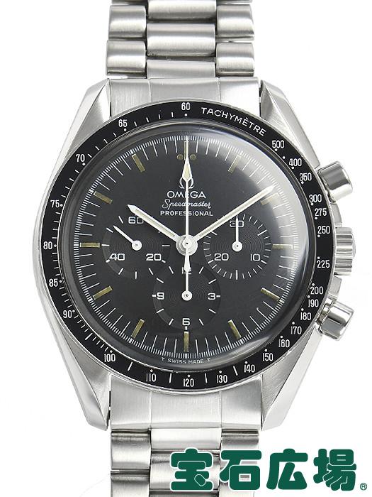 オメガ OMEGA スピードマスター プロフェッショナル ST145022【中古】 メンズ 腕時計 送料・代引手数料無料