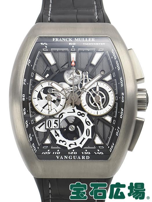 フランク・ミュラー FRANCK MULLER ヴァンガード グランデイト V45CC GD SQT【新品】 メンズ 腕時計 送料・代引手数料無料