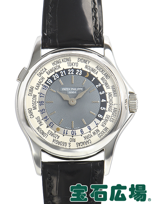 パテック・フィリップ PATEK PHILIPPE ワールドタイム 5110P-001【中古】 メンズ 腕時計 送料・代引手数料無料