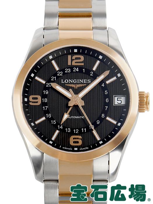 ロンジン LONGINES コンクエスト クラシック GMT L2.799.5.56.7【新品】 メンズ 腕時計 送料・代引手数料無料