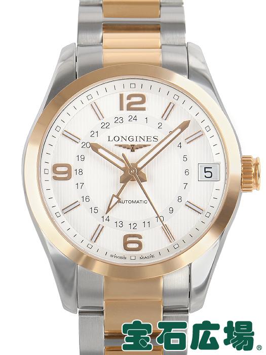 ロンジン LONGINES コンクエスト クラシック GMT L2.799.5.76.7【新品】 メンズ 腕時計 送料・代引手数料無料