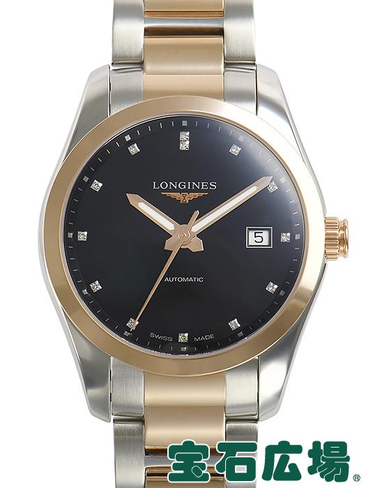 ロンジン LONGINES コンクエスト クラシック L2.785.5.58.7【新品】 メンズ 腕時計 送料・代引手数料無料