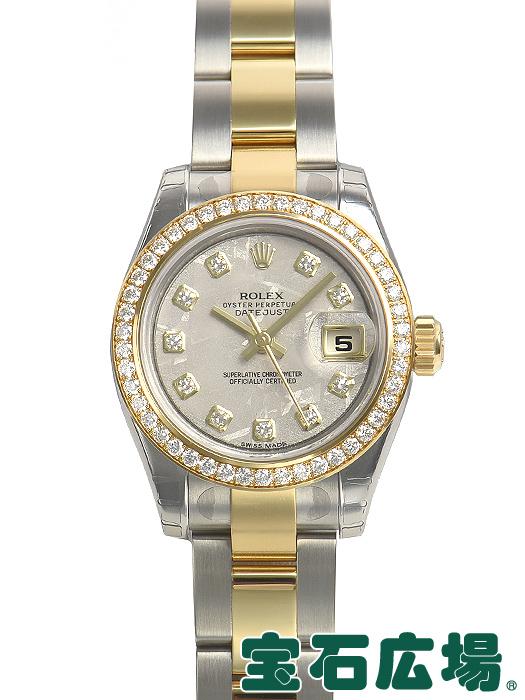 ロレックス デイトジャスト 179383G【新品】 レディース 腕時計 送料・代引手数料無料