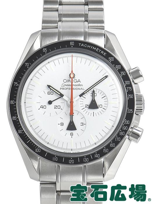 オメガ OMEGA スピードマスター プロフェッショナル アラスカプロジェクト 限定1970本 311.32.42.30.04.001【中古】 メンズ 腕時計 送料・代引手数料無料