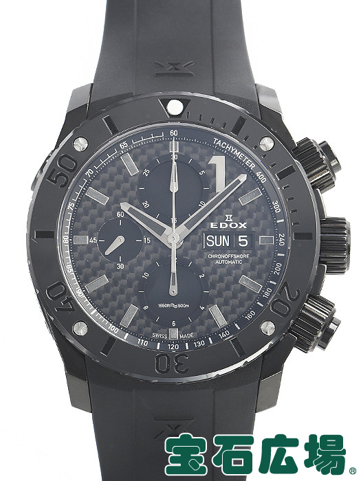 エドックス EDOX クロノオフショア1 クロノグラフ ブラックエディション 100本限定 01114-37N-NIN4【中古】 メンズ 腕時計 送料・代引手数料無料