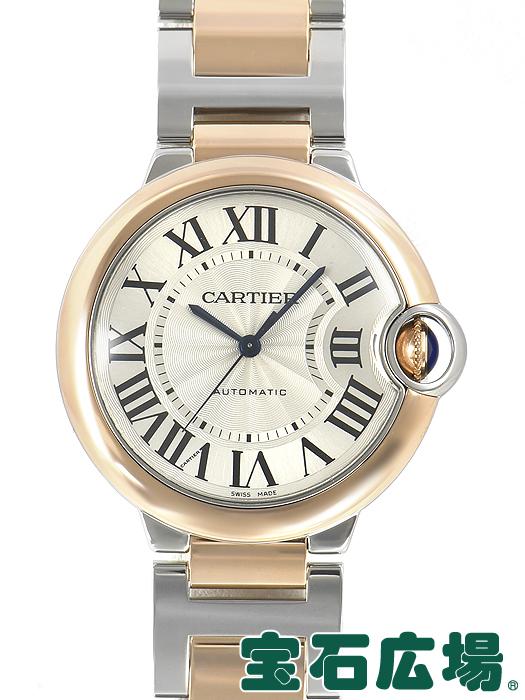 カルティエ CARTIER バロンブルー 36mm W2BB0003【中古】 ユニセックス 腕時計 送料・代引手数料無料