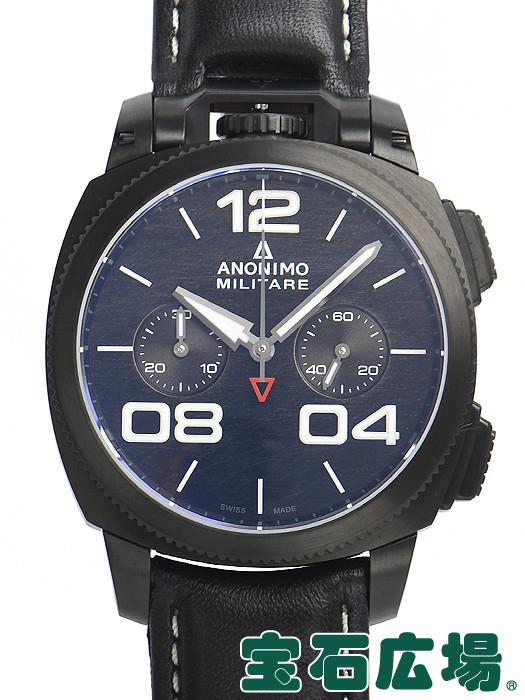 アノーニモ ANONIMO ミリターレ クラシック クロノ AM-1120.02.001.A01【新品】 メンズ 腕時計 送料・代引手数料無料