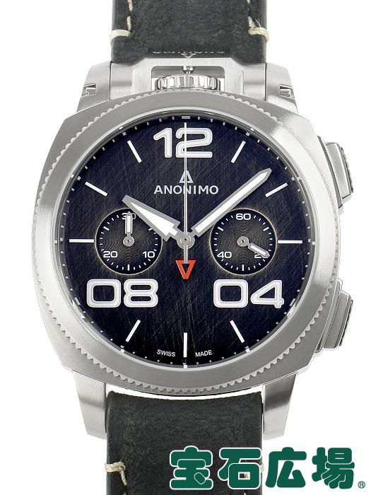 アノーニモ ANONIMO ミリターレ クラシック クロノ AM-1120.01.001.A01【新品】 メンズ 腕時計 送料・代引手数料無料