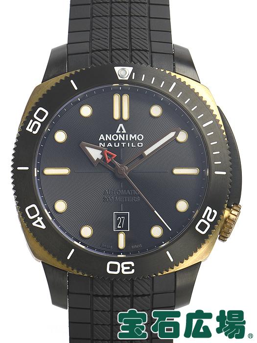 【最大3万円OFFクーポン配布中!5/1(金)0時開始】アノーニモ ANONIMO ナウティーロ AM-1001.05.001.A11【新品】 メンズ 腕時計 送料無料