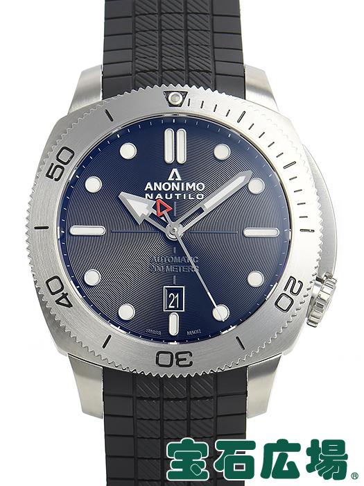 アノーニモ ANONIMO ナウティーロ AM-1001.01.001.A11【新品】 メンズ 腕時計 送料・代引手数料無料