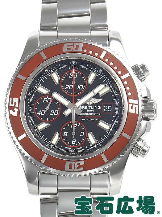 ブライトリング BREITLING スーパーオーシャン クロノグラフ 世界限定2000本 A109R81PRS【中古】 メンズ 腕時計 送料・代引手数料無料