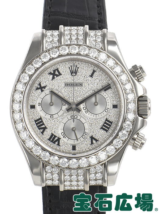 ロレックス ROLEX デイトナ 116599RBRZER【中古】 メンズ 腕時計 送料・代引手数料無料