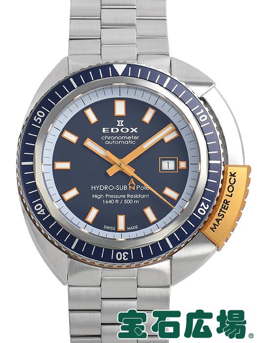 エドックス ハイドロサブ ノースポール リミテッドエディション 世界限定350本 80201-3BUO-BU【中古】 メンズ 腕時計 送料・代引手数料無料