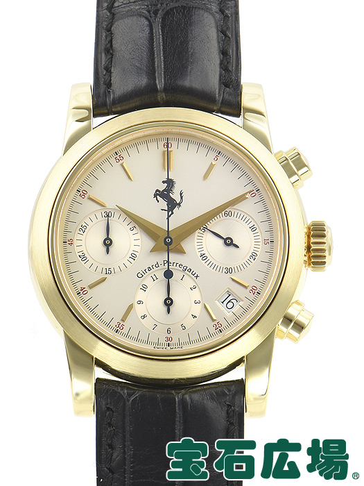 ジラール・ペルゴ GIRARD PERREGAUX フェラーリクロノ 8020【中古】 メンズ 腕時計 送料・代引手数料無料