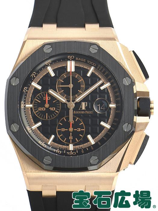 オーデマ・ピゲ AUDEMARSPIGUET ロイヤルオークオフショアクロノ 44mm 26401RO.OO.A002CA.02【中古】 メンズ 腕時計 送料・代引手数料無料