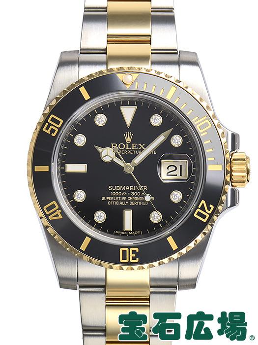 ロレックス サブマリーナーデイト 116613GLN【中古】 メンズ 腕時計 送料・代引手数料無料