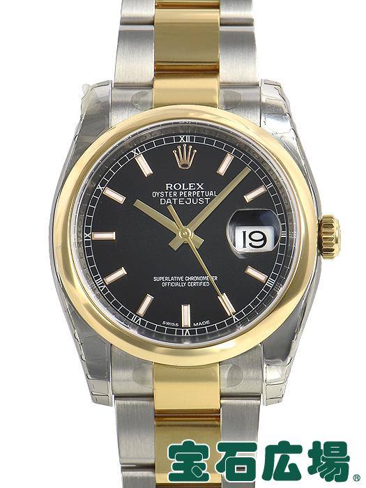 ロレックス ROLEX デイトジャスト 116203【新品】 メンズ 腕時計 送料・代引手数料無料