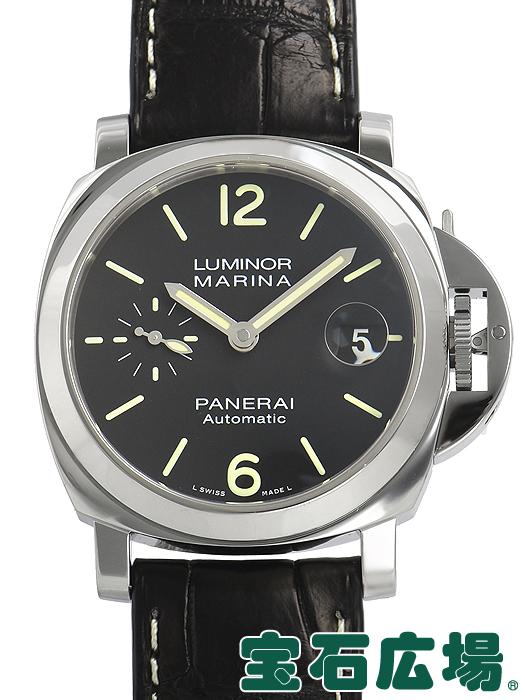 パネライ PANERAI ルミノール マリーナ PAM01048【中古】 メンズ 腕時計 送料・代引手数料無料