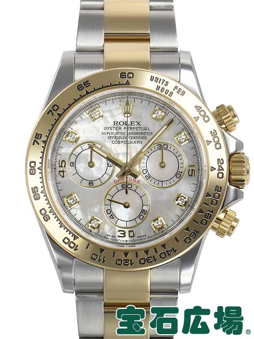 ロレックス ROLEX コスモグラフ デイトナ 116503NG【中古】 メンズ 腕時計 送料・代引手数料無料