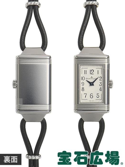 ジャガー・ルクルト JAEGER LECOULTRE レベルソワン コルドネ Q3268520【新品】 レディース 腕時計 送料・代引手数料無料