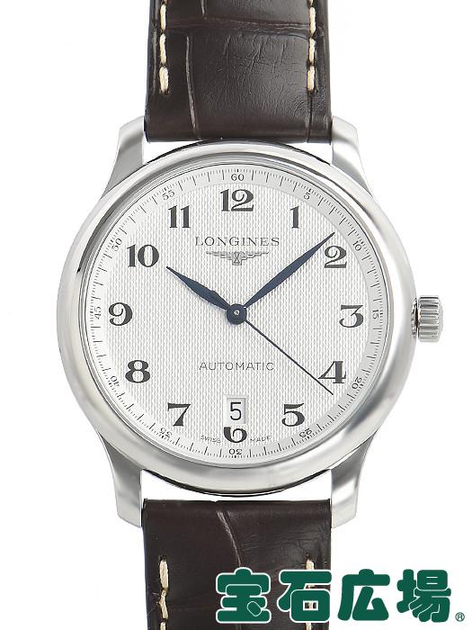 ロンジン LONGINES マスターコレクション L2.628.4.78.3【新品】 メンズ 腕時計 送料無料