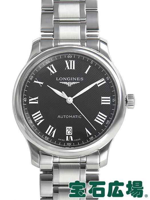 ロンジン LONGINES マスターコレクション L2.628.4.51.6【新品】 メンズ 腕時計 送料・代引手数料無料