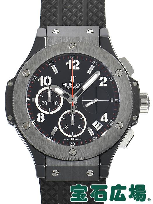 ウブロ HUBLOT ビッグバン ブラックマジック 341.CX.130.RX【中古】ユニセックス 腕時計 送料・代引手数料無料