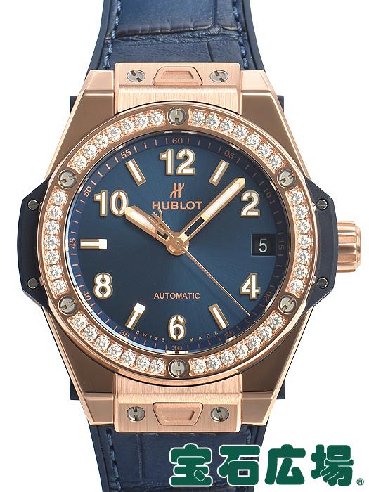 ウブロ HUBLOT ビッグバン ワンクリック キングゴールド ブルー ダイヤモンド 465.OX.7180.LR.1204【新品】ユニセックス 腕時計 送料無料