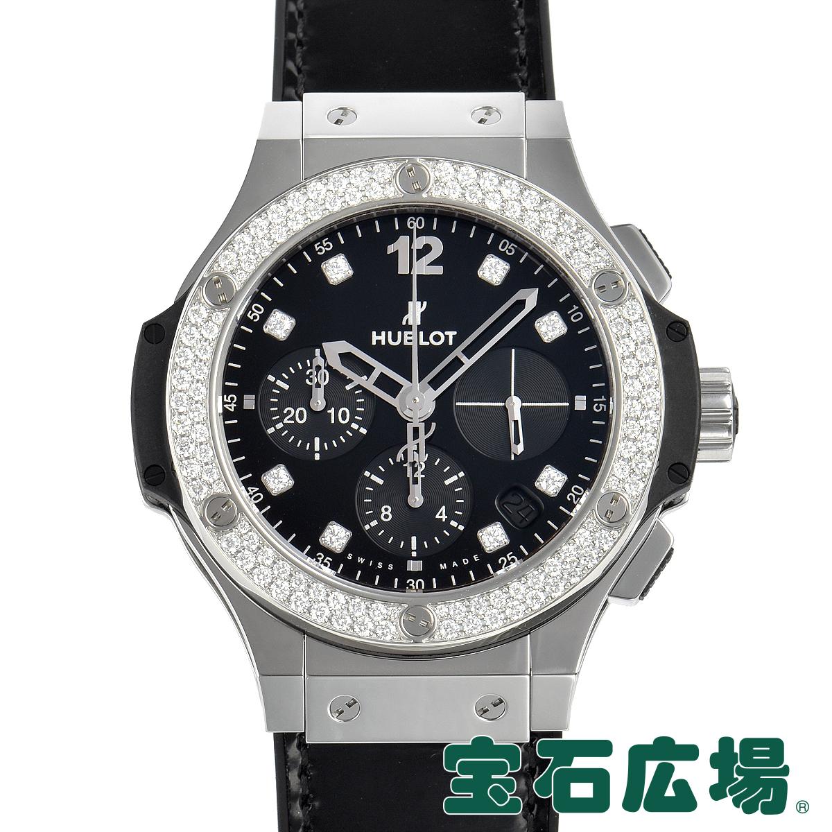 【お買得】 ウブロ HUBLOT ビッグバン スチール シャイニー 341.SX.1270.VR.1104【】メンズ 腕時計 送料無料, イクサカムラ 587e12ad