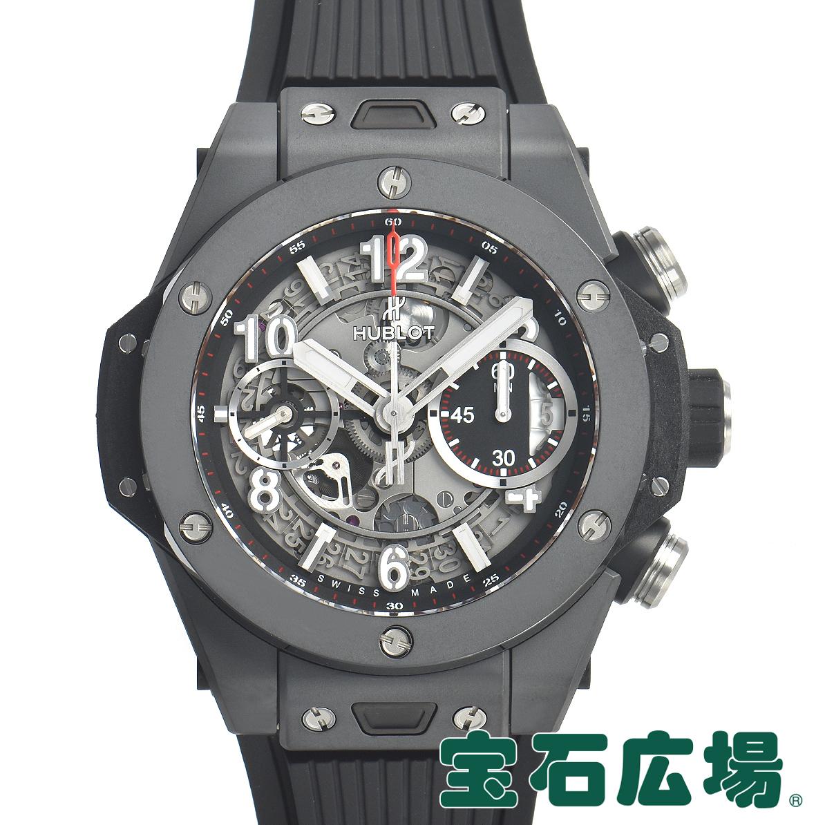 日本製 ウブロ ビッグバン 安値 ウニコ ブラックマジック 441.CI.1170.RX 送料無料 新品 HUBLOT 腕時計 メンズ