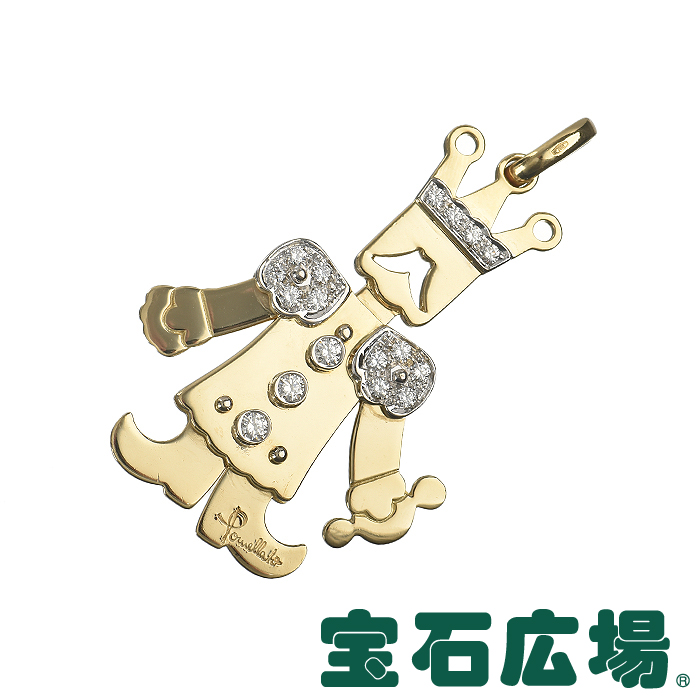 ポメラート POMELLATO キング ダイヤ ペンダントヘッド(L) 【中古】 ジュエリー 送料・代引手数料無料