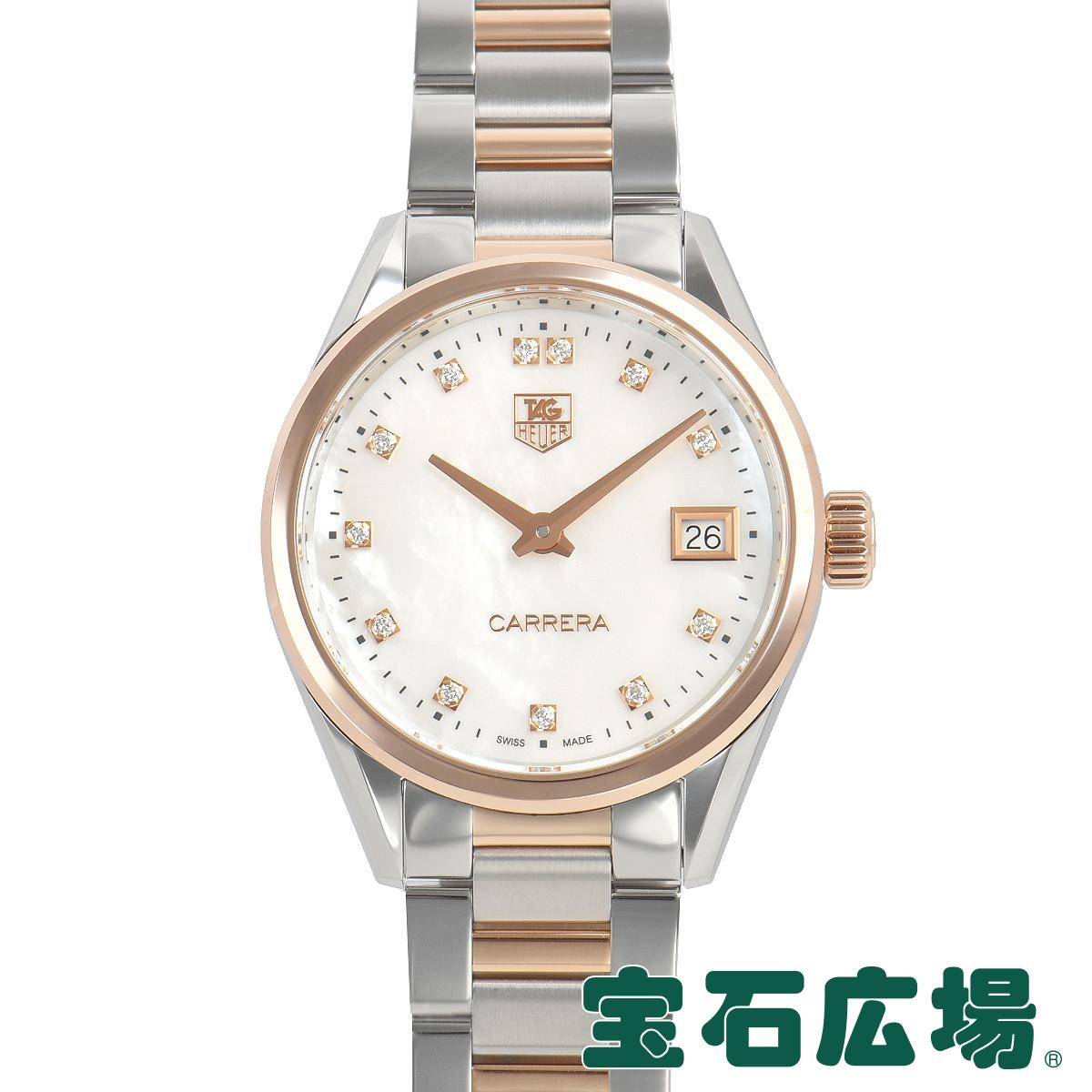 タグ・ホイヤー TAG HEUER カレラ WAR1352.BD0779【中古】レディース 腕時計 送料無料