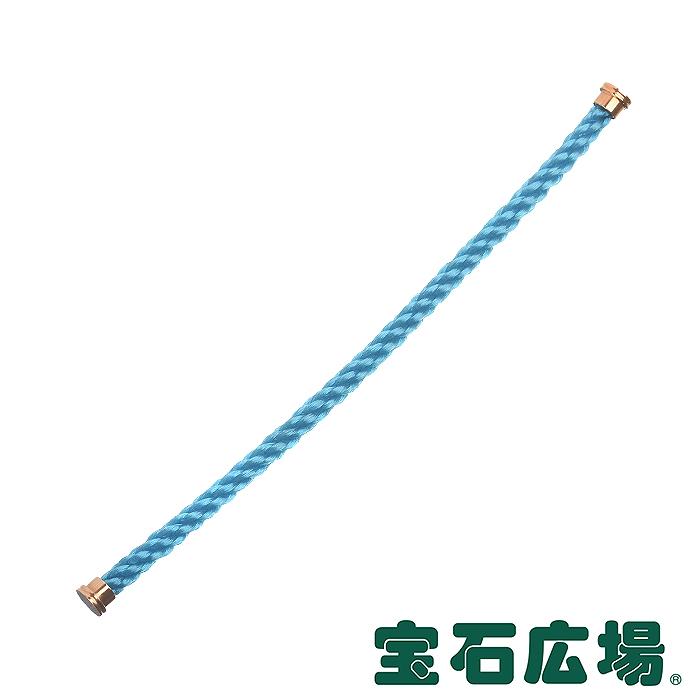 フレッド FRED フォース10 ターコイズブルー テキスタイル ケーブル(LM) 6B0219【新品】 ジュエリー 送料無料