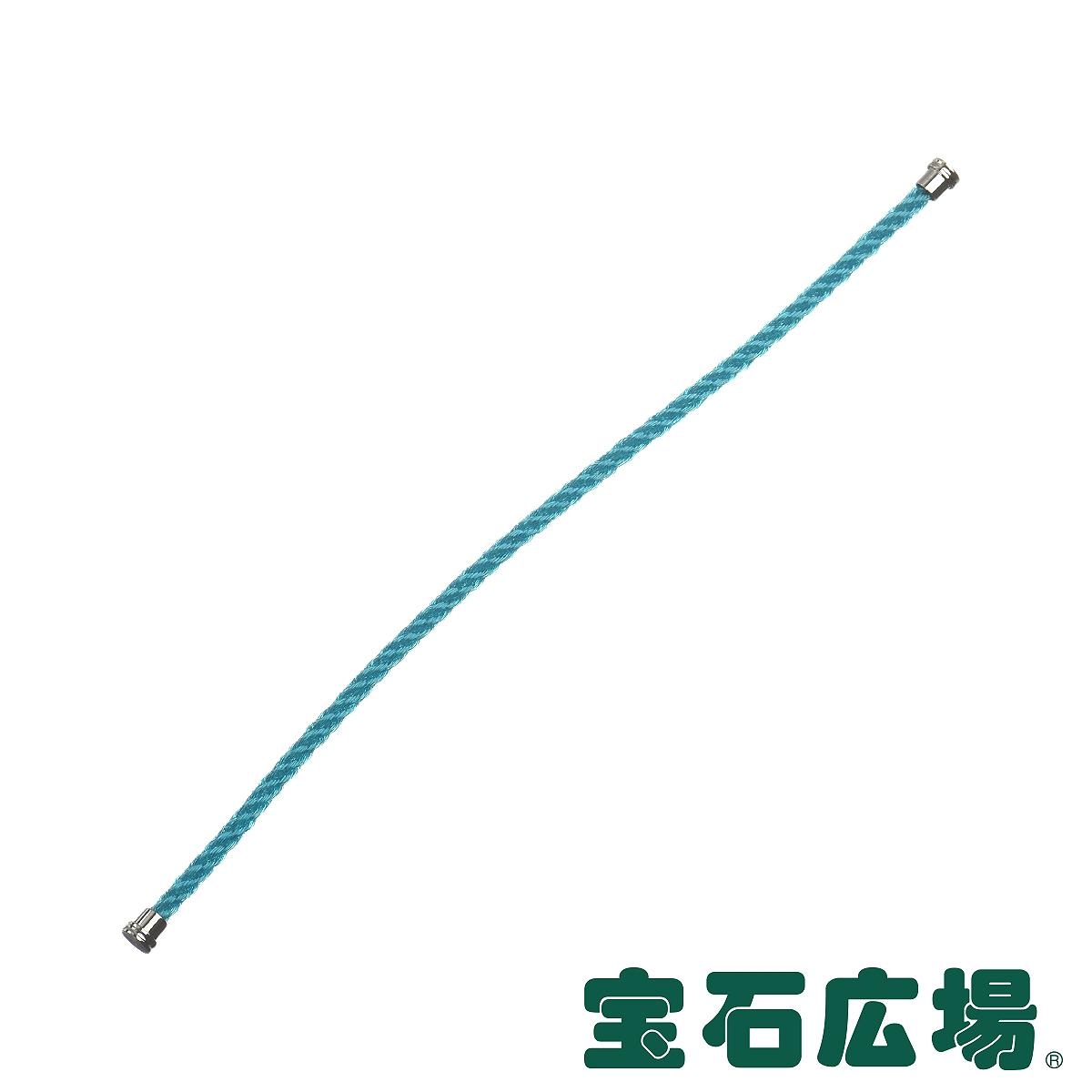 フレッド FRED フォース10 ターコイズブルー テキスタイル ケーブル(MM) 6B0303【新品】 ジュエリー 送料無料