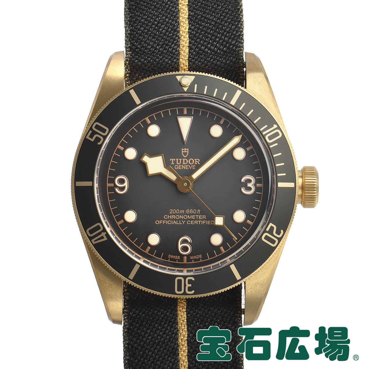 チューダー TUDOR ブラックベイ ブロンズ 79250BA【新品】メンズ 腕時計 送料・代引手数料無料