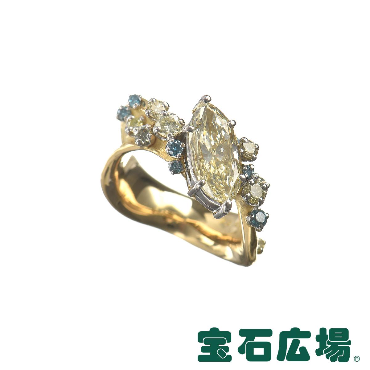 イワクラ コウジ マーキスイエローダイヤ・ブルーダイヤ・ダイヤ リング 【中古】 ジュエリー 送料無料