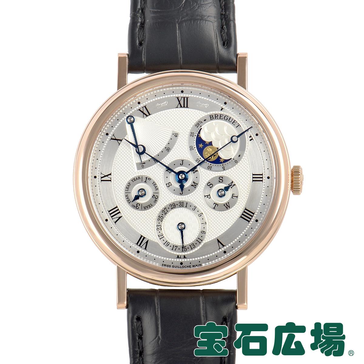 腕時計 BREGUET パーペチュアルカレンダー ブレゲ クラシック パワーリザーブ 送料無料 5327BR/1E/9V6【中古】メンズ