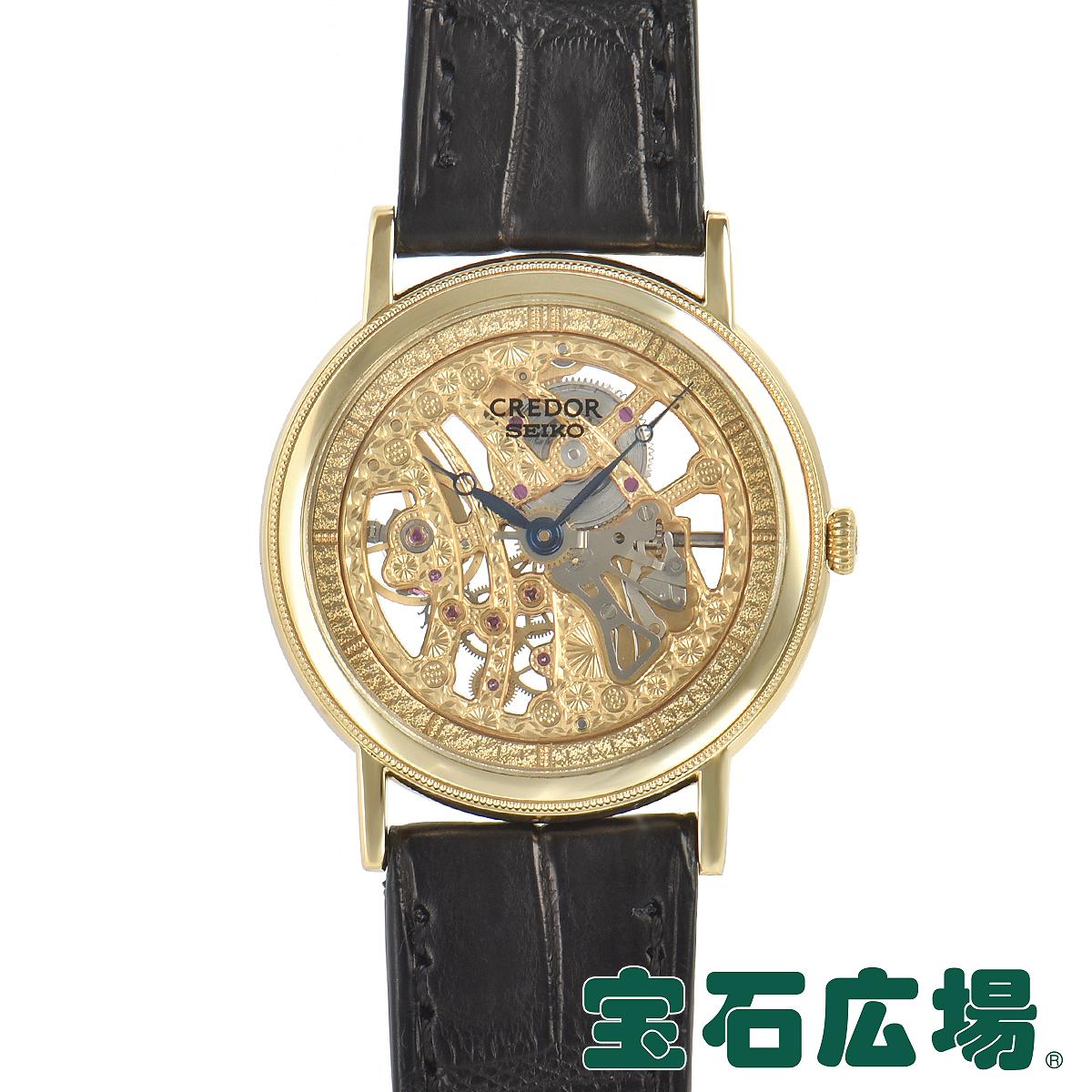 セイコー SEIKO クレドール GBBD998 6899-A268【中古】メンズ 腕時計 送料無料