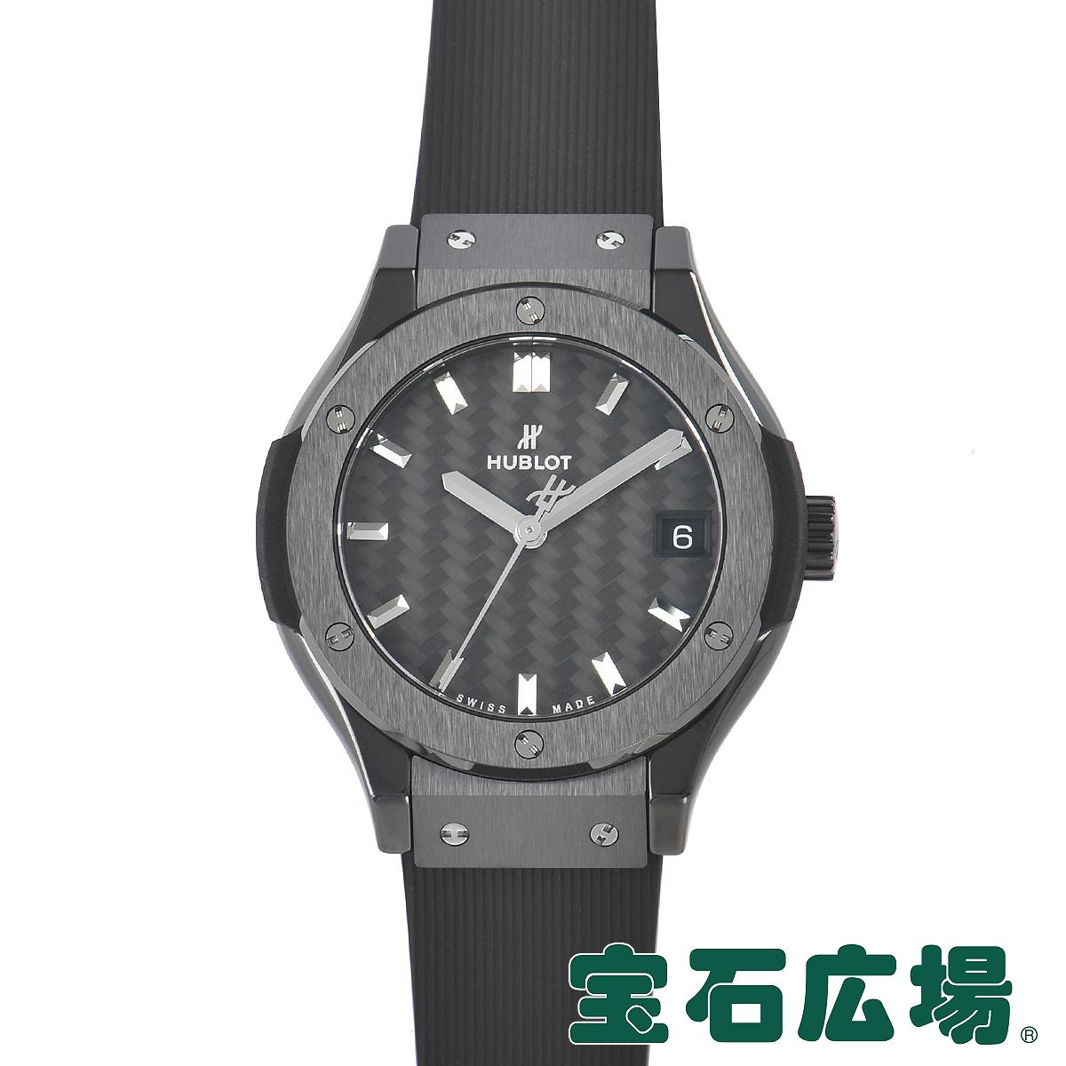 ウブロ HUBLOT クラシックフュージョン ブラックマジック 581.CM.1771.RX【新品】レディース 腕時計 送料無料