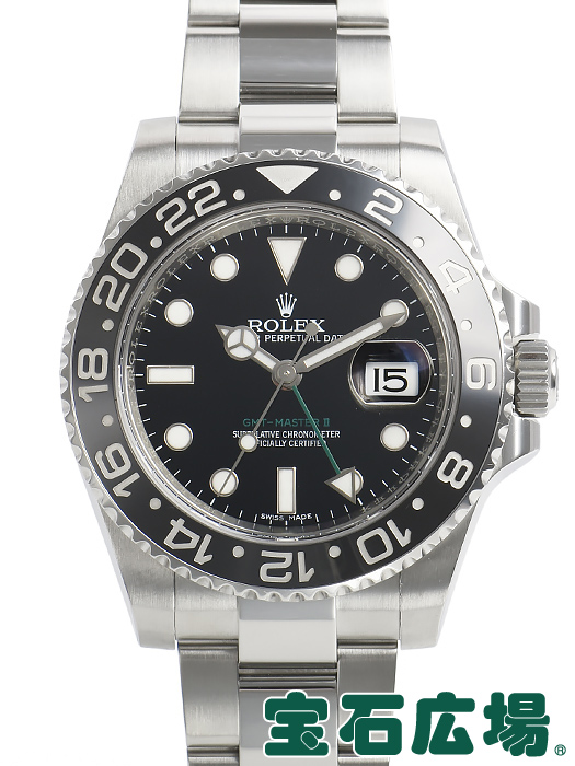 流行 ロレックス ROLEX GMTマスターII 116710LN【】メンズ 腕時計 送料無料, アケノマチ fd14fe69