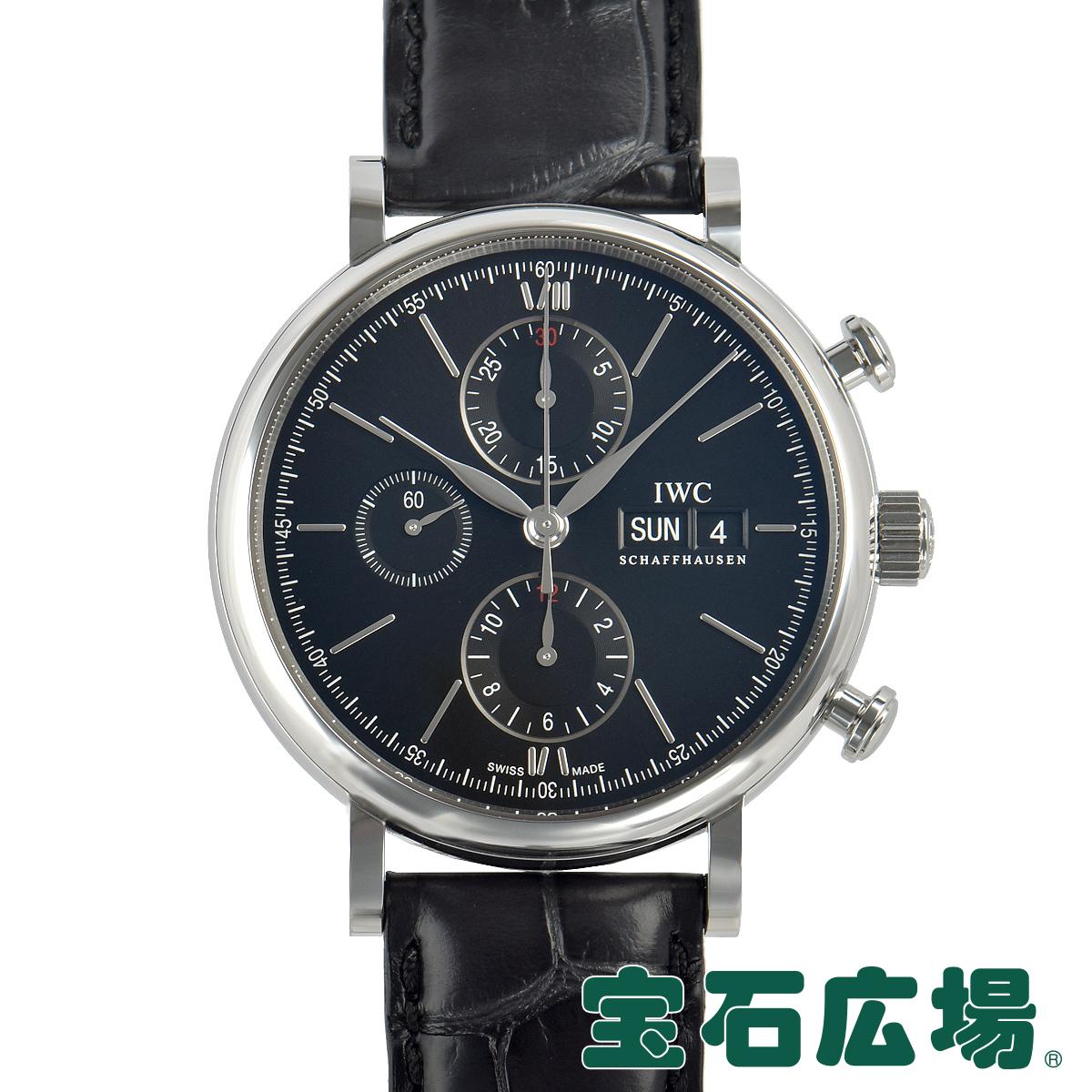 IWC (アイ・ダブリュー・シー) ポートフィノ クロノ IW391029【新品】メンズ 腕時計 送料・代引手数料無料